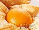 Рецепта Кайсиеви слънчица с бутер тесто